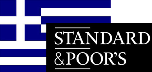 SP Греция