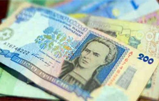 экономика Украины в гривне
