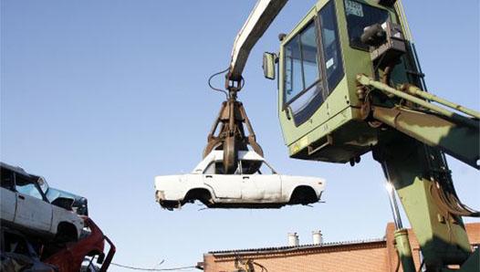 утилизация машин автопромом