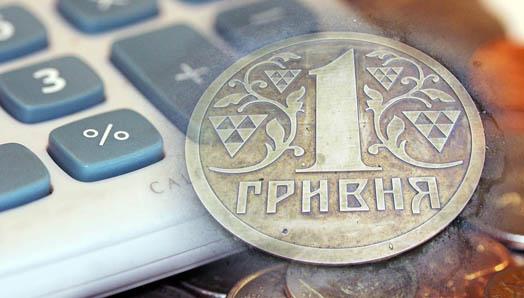 баланс гривны в Украине положительный