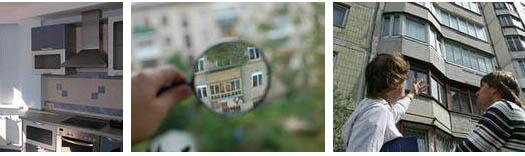 дешевая квартира в Киеве по поиску