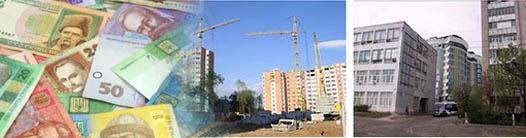 минимальная цена на квартиру в Украине