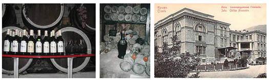 Магарач вина Левадии