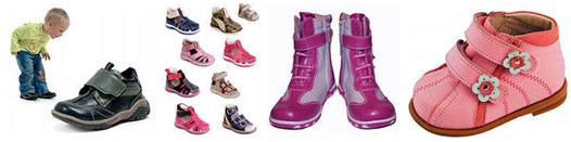 детская обувь малышу