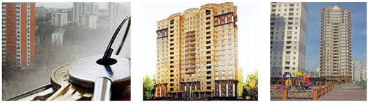 рынок домов и нового жилья