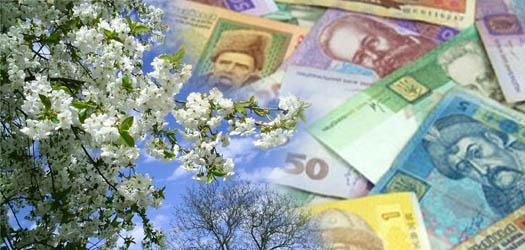финансовая весна в Украине