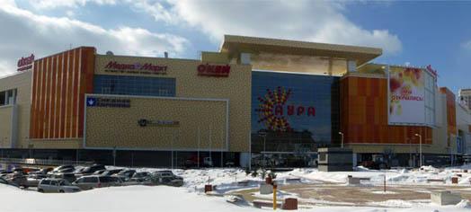 центр Аура в Новосибирске