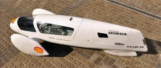 Хади 34 - экономный автомобиль