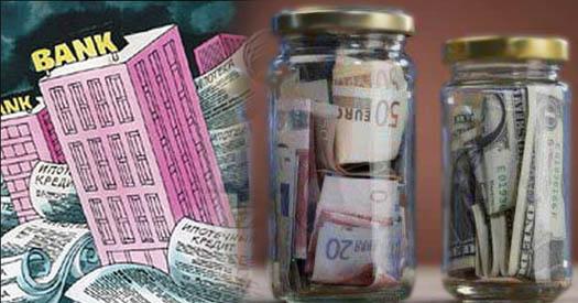 банки денег в Украине