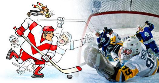 хоккей для сильных духом людей