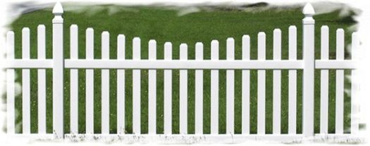 Забор штакет