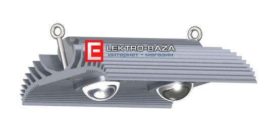 Светильник промышленный светодиодный