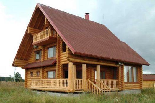 Дом Днепропетровск