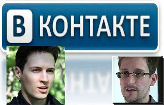 Дуров и Сноуден