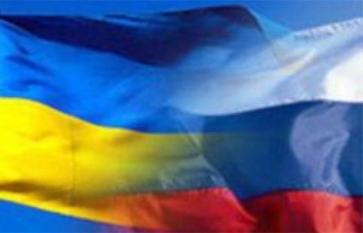 Украина и Россия эдины