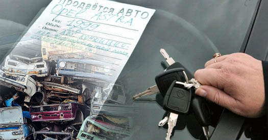 утилизационный налог в Украине