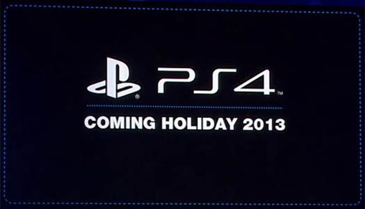 PS4 для любителей хорошо поиграть