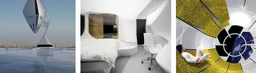 гостиница будущего