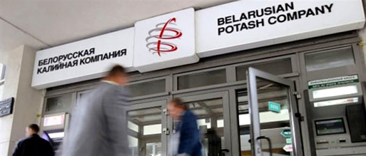 Белорусская калийная компания