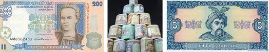 деньги для Украины