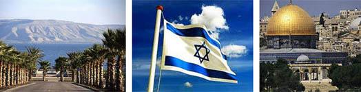 Израиль - большая страна