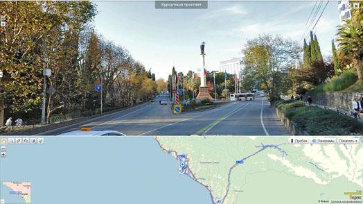 Яндекс карта и панорама Сочи