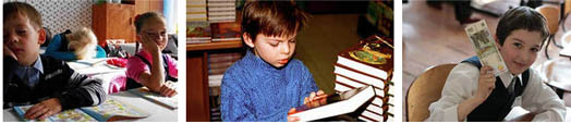 грамотность детей