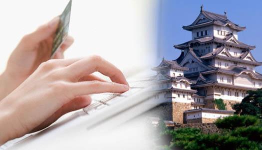 онлайн тур по Японии