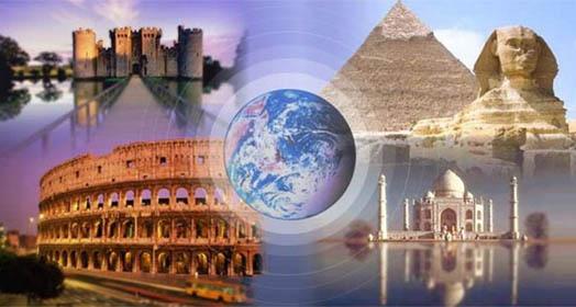 туры по миру