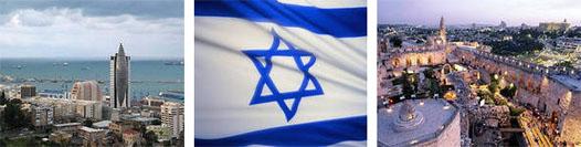 Израиль - как образ для мира