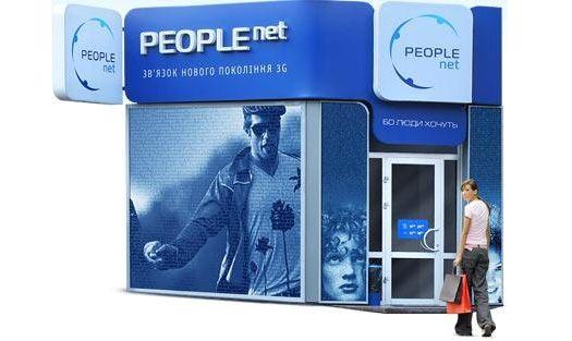 Беспроводной Интернет People Net
