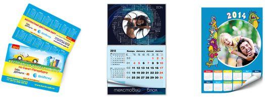 Календари с фото