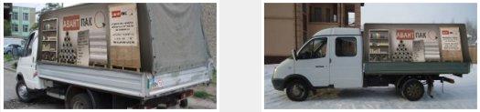 Тенты автомобильные на газель