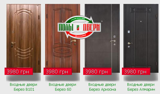 poly-dveri.com