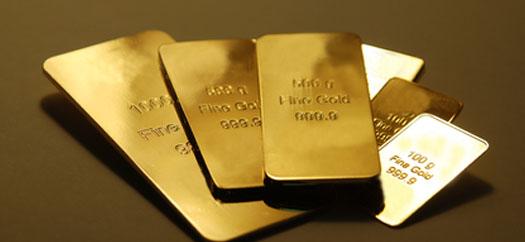 золотые слитки в цене