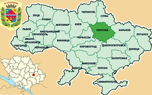 карта Украины и Полтавская область с районами