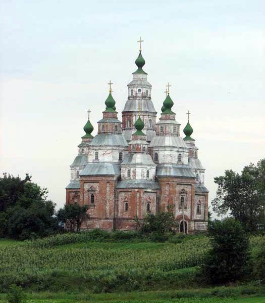 знакомства комсомольск полтавской обл