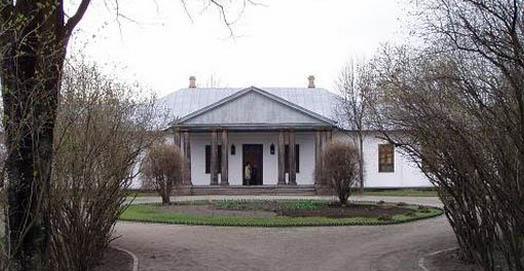 Gogolevo Museum