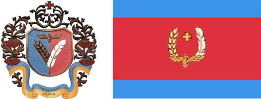 Символика гребенковского района